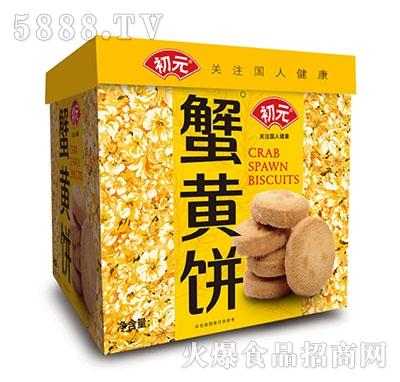 初元蟹黄饼