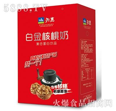 天惠白金核桃奶复合蛋白饮品250mlX16盒