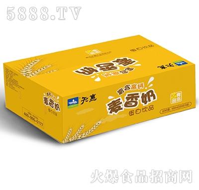 天惠麦香奶复合蛋白饮品250mlX16盒