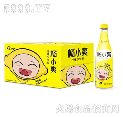 情动杨小爽柠檬水饮料箱装
