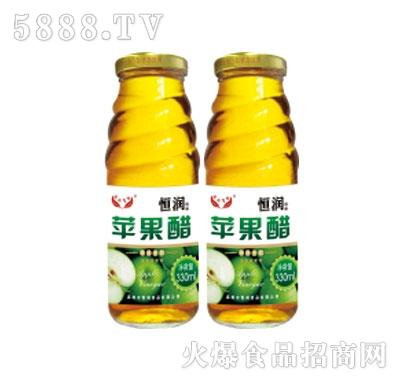 恒润苹果醋330ml