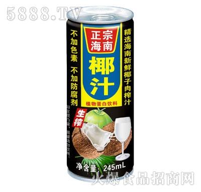 榆汇生榨椰子汁245ml