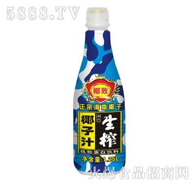 椰致生榨椰子汁1.25L