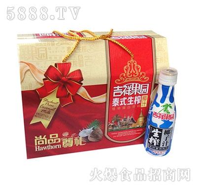 吉祥果园生榨椰子汁500ml礼盒装