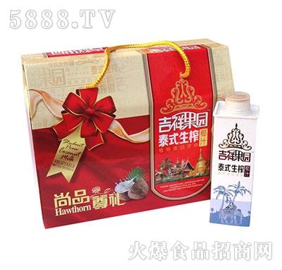 吉祥果园泰式生榨椰子汁纸盒装礼盒装