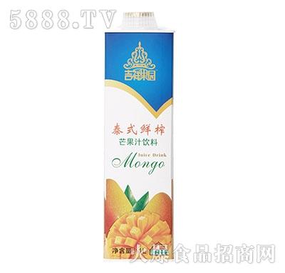 吉祥果园泰式生榨芒果汁1000ml