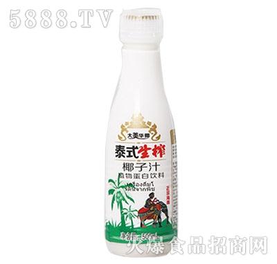 大美华椰泰式生榨椰子汁500ml