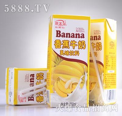 琪米尔香蕉牛奶250ml