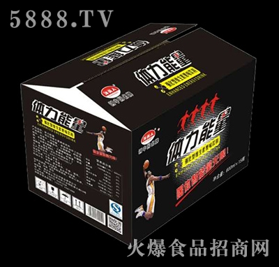 500mlx15瓶洋美人体力能量维生素果味饮料