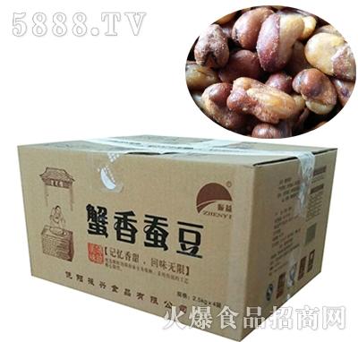 振益蟹香味蚕豆包装箱2.5kgx4袋