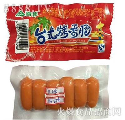 春都台式烤香肠西红柿味