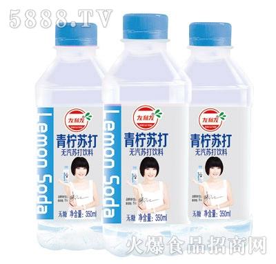 友利友青柠苏打无汽苏打饮料350ml