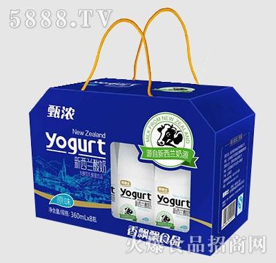 甄浓新西兰酸奶原味360mlx8瓶