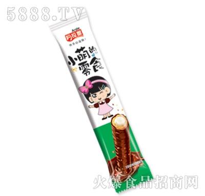 小萌的零食夹心米果(绿)