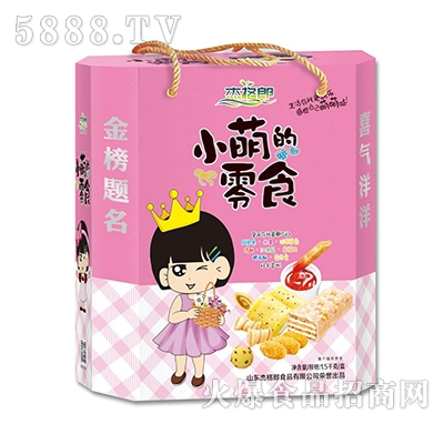 杰格郎小萌的零食1.5kg(粉)