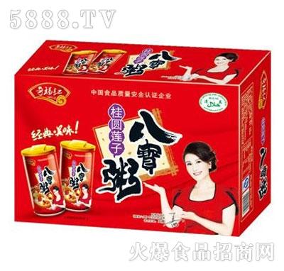 奇福记桂圆莲子粥箱