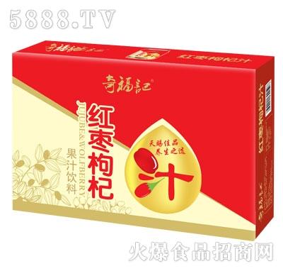奇福记红枸外盒汁箱