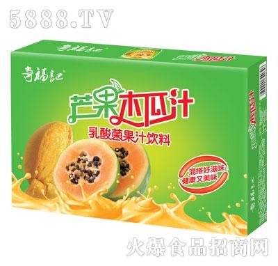 奇福记芒果木瓜汁乳酸菌果汁饮料箱