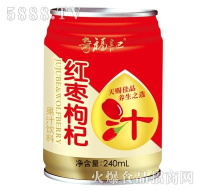 奇福记红枣枸杞汁240ml