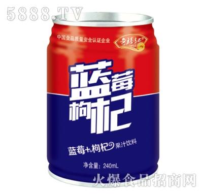 奇福记蓝莓枸杞果汁饮料240ml