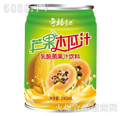 奇福记芒果木瓜汁乳酸菌果汁饮料240ml