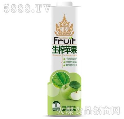 椰泰生榨苹果汁1l
