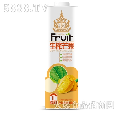 椰泰生榨芒果汁1l