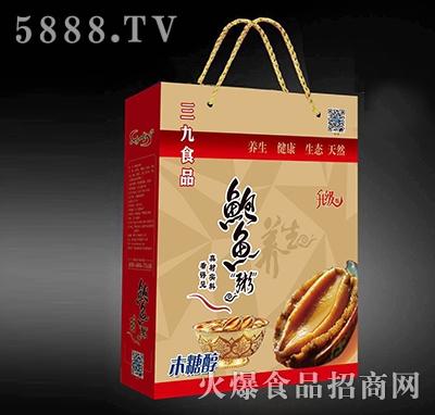 三九食品木糖醇鲍鱼粥手提袋