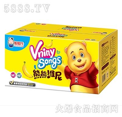 聪聪牛熊熊维尼香蕉味乳味饮品箱装