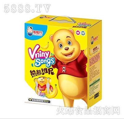 聪聪牛熊熊维尼香蕉味乳味饮品礼盒