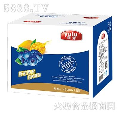 雨露鲜榨原浆蓝莓汁420mlx12瓶箱装