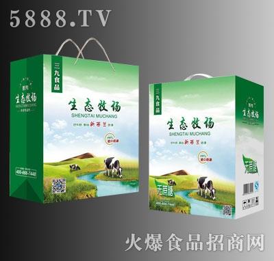 三九食品新西兰生态牧场奶