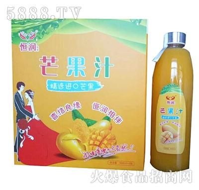 恒润芒果汁