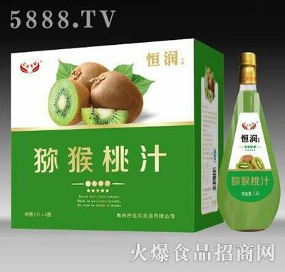 恒润猕猴桃汁