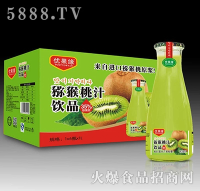 1Lx6瓶优果缘猕猴桃汁饮品