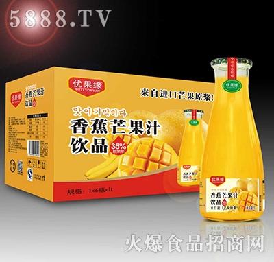 1Lx6瓶优果缘香蕉芒果汁饮品