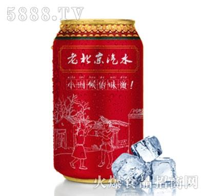 老北京汽水
