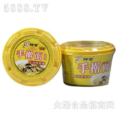 神宫手擀面上汤炖鸡味115g