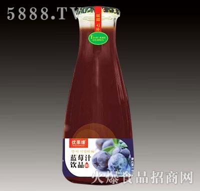 优果缘蓝莓汁饮品(果粒)