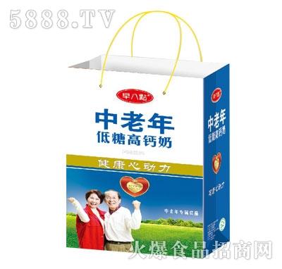 早八点中老年低糖高钙奶手提袋