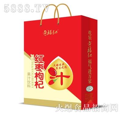 奇福记红枣枸杞果汁饮料手提袋