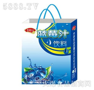 奇福记蓝莓汁饮料手提袋