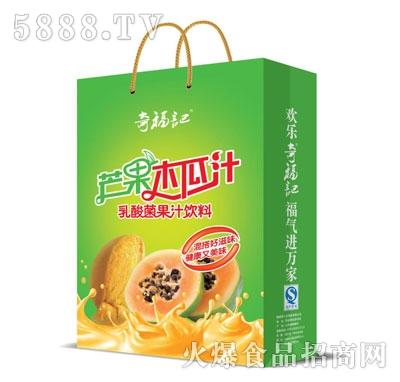 奇福记芒果木瓜汁手提袋