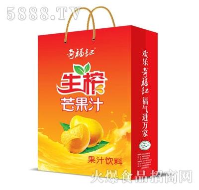 奇福记生榨芒果汁果汁饮料手提袋