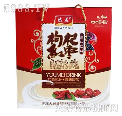 悠美枸杞红枣果味饮料