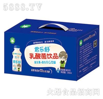 君乐舒乳酸菌饮品340ml