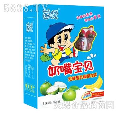 菌悦奶嘴宝贝发酵型乳酸菌饮品200mlx16