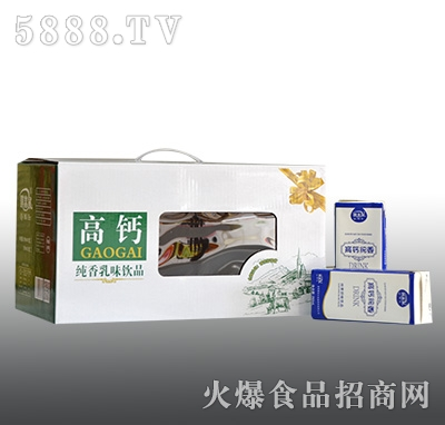 琪米尔高钙纯香乳味饮品礼盒