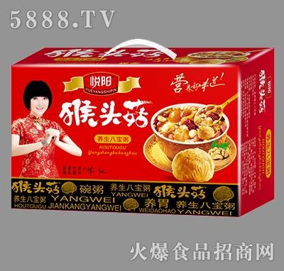 悦阳猴头菇八宝粥箱装