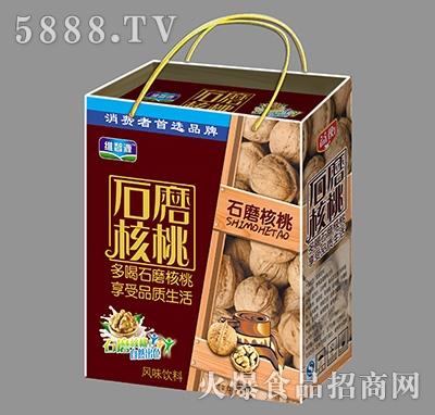 维智源石磨核桃风味饮料礼盒